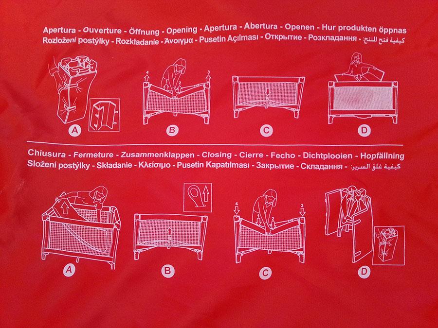chicco reisebett good night im test reisebett. Black Bedroom Furniture Sets. Home Design Ideas